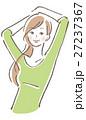 ポーズ 女性 27237367