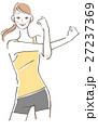 女性 フィットネス 27237369