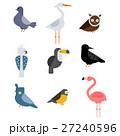Birds vector set illustration isolated 27240596