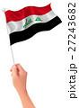 イラク  国旗 手 アイコン 27243682