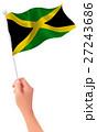 ジャマイカ  国旗 手 アイコン 27243686