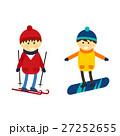 ベクトル 少年 スキーのイラスト 27252655
