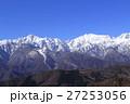 北アルプス 雪山 積雪の写真 27253056