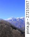北アルプス 雪山 積雪の写真 27253057