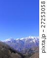 北アルプス 雪山 積雪の写真 27253058