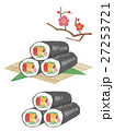 恵方巻き 節分 巻き寿司のイラスト 27253721