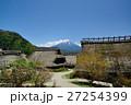 西湖いやしの里根場 富士山 古民家の写真 27254399