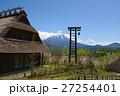 西湖いやしの里根場から茅葺屋根と半鐘と富士山 27254401