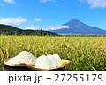 秋晴れの青空と新米のおにぎり そして富士山 27255179