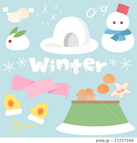 シンプルかわいい冬イメージのイラストカットアイコン素材セット