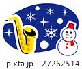 真冬のコンサート サックス 27262514