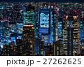 ビル 高層ビル 東京の写真 27262625