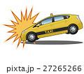 タクシー 27265266