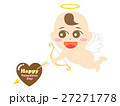 天使 エンジェル バレンタインデーのイラスト 27271778