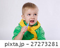 少年 男の子 男児の写真 27273281