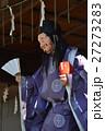 恵比寿様 27273283