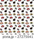 8bitなドット絵のお寿司柄シームレスパターン ベクター 白背景 背景素材 食べ物柄 27275041