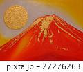 富士吉田からの金の太陽の日の出赤富士 27276263