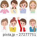 女性 OL 笑顔 表情&仕草セット 27277751