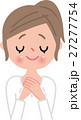 女性 OL 笑顔 表情 祈る 27277754