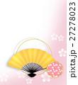 和柄 和 和風のイラスト 27278023