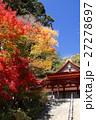 神社 談山神社 紅葉の写真 27278697