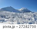 天狗岳 樹氷 冬の写真 27282730