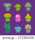 Alien Fantastic Plant Characters With Succulent 27285436