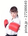 ボクシングをする女子 27286640