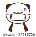 パンダ キャラクター マスクのイラスト 27286720