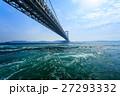 大鳴門橋 渦潮 27293332