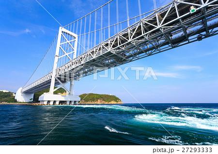 大鳴門橋 渦潮 27293333