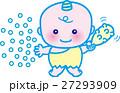 節分 豆まき 子供のイラスト 27293909