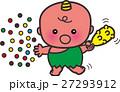 節分 豆まき 子供のイラスト 27293912