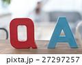 QA キューアンドエー Q&Aの写真 27297257
