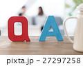 QA キューアンドエー Q&Aの写真 27297258