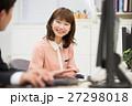 オフィスの女性 27298018