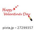 口紅 バレンタイン バレンタインデーのイラスト 27299357