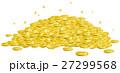 コインの山 イメージイラスト 27299568