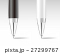 Pen (Black and White) 27299767