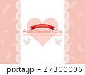 バレンタインカード 27300006