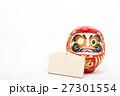 だるま 達磨 絵馬の写真 27301554