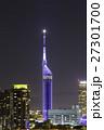 福岡 福岡タワー 夜景の写真 27301700