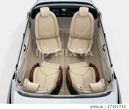 クルマの後部視点から見る自動運転車のシートレイアウトカットモデルイメージのイラスト素材 [27301732] - PIXTA