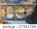 分寺橋 27301768