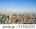 【東京都】東京タワーと街並み 27302233