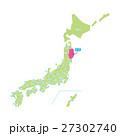 岩手【都道府県・シリーズ】 27302740