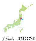 宮城【都道府県・シリーズ】 27302745