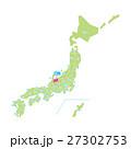 富山【都道府県・シリーズ】 27302753
