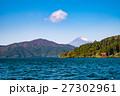富士山 箱根 芦ノ湖 神奈川県 27302961